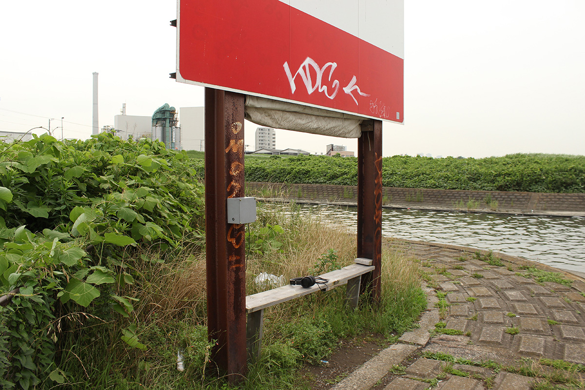 01 Arakawa River - Higashisumida - Installation photo 2 - Sounding the City 005 - Sumida-ku 墨田区 2019