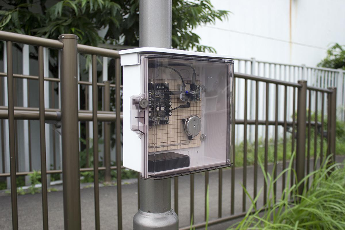 03 Onagi River - Shirakawa - Installation photo 2 - Sounding the City 005 - Sumida-ku 墨田区 2019